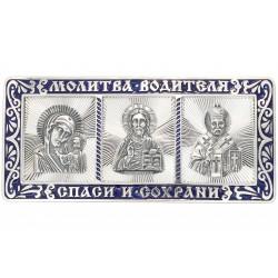Серебряные иконы