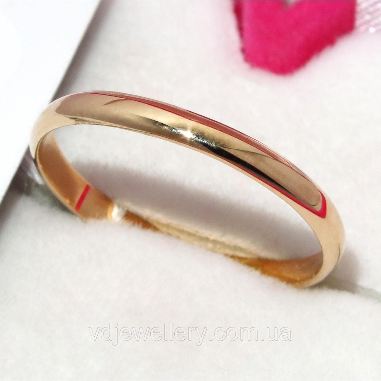 Золотое обручальное кольцо ХОК-11