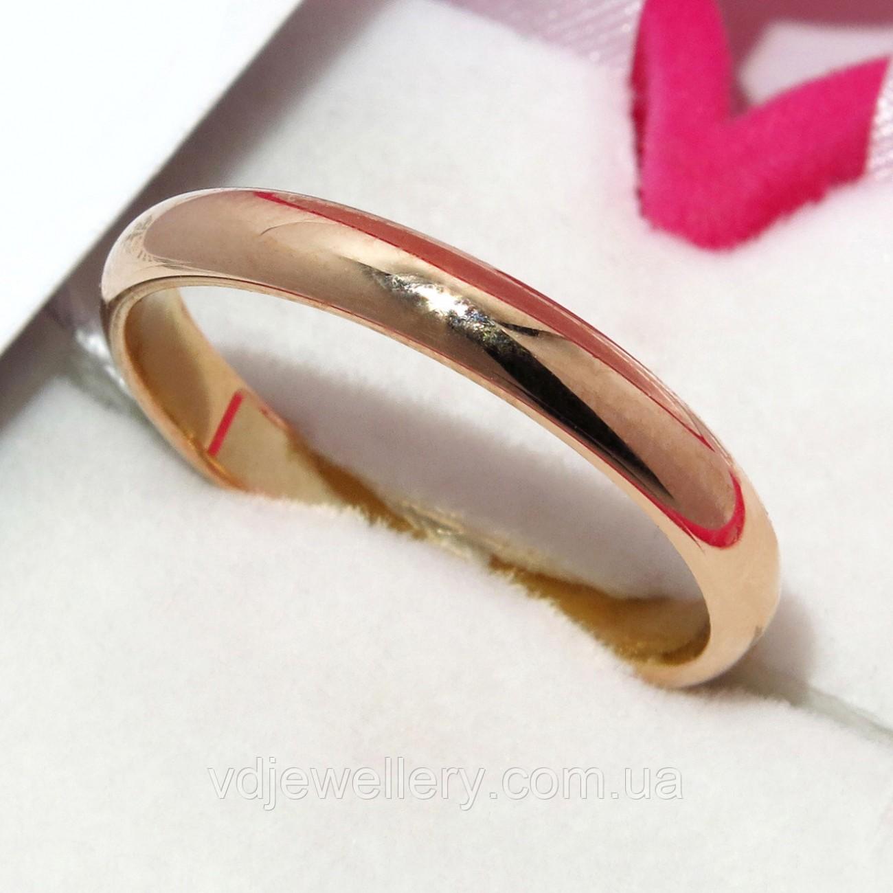 Золотое обручальное кольцо ХОК-12