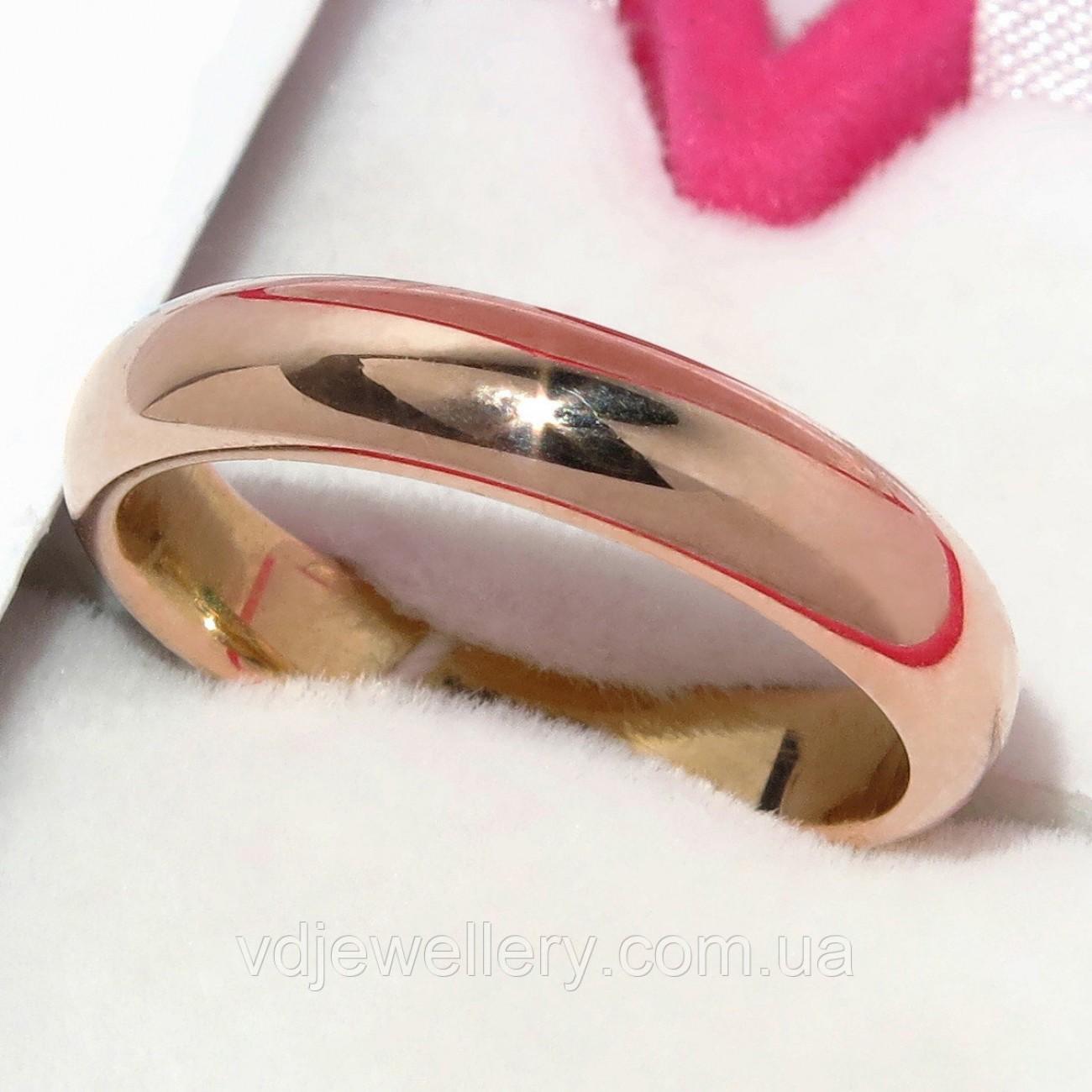 Золотое обручальное кольцо ХОК-20
