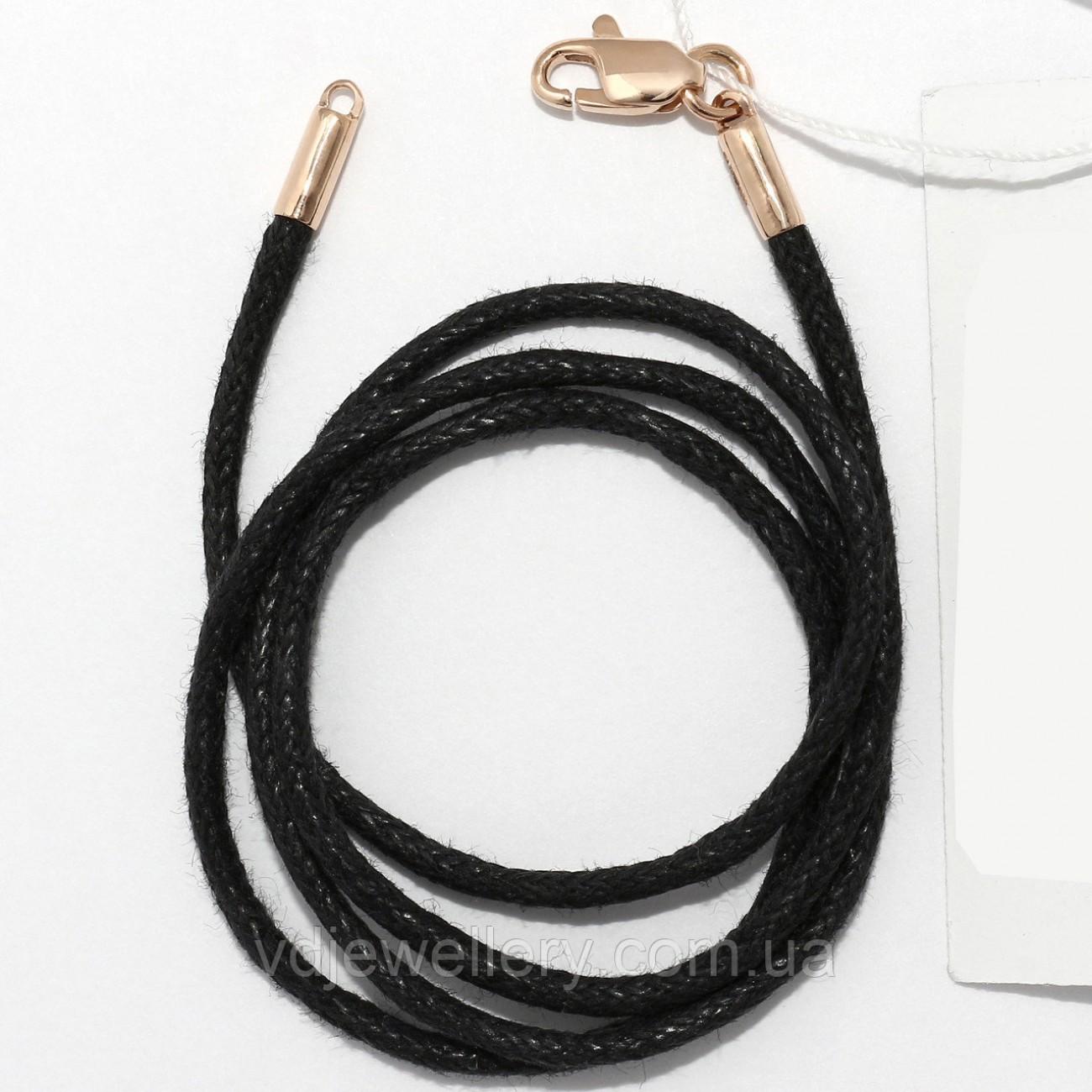 Золотой шнурок ТЗШ001