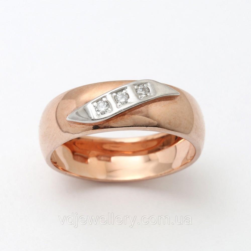 Серебряное обручальное кольцо КЖХ-38