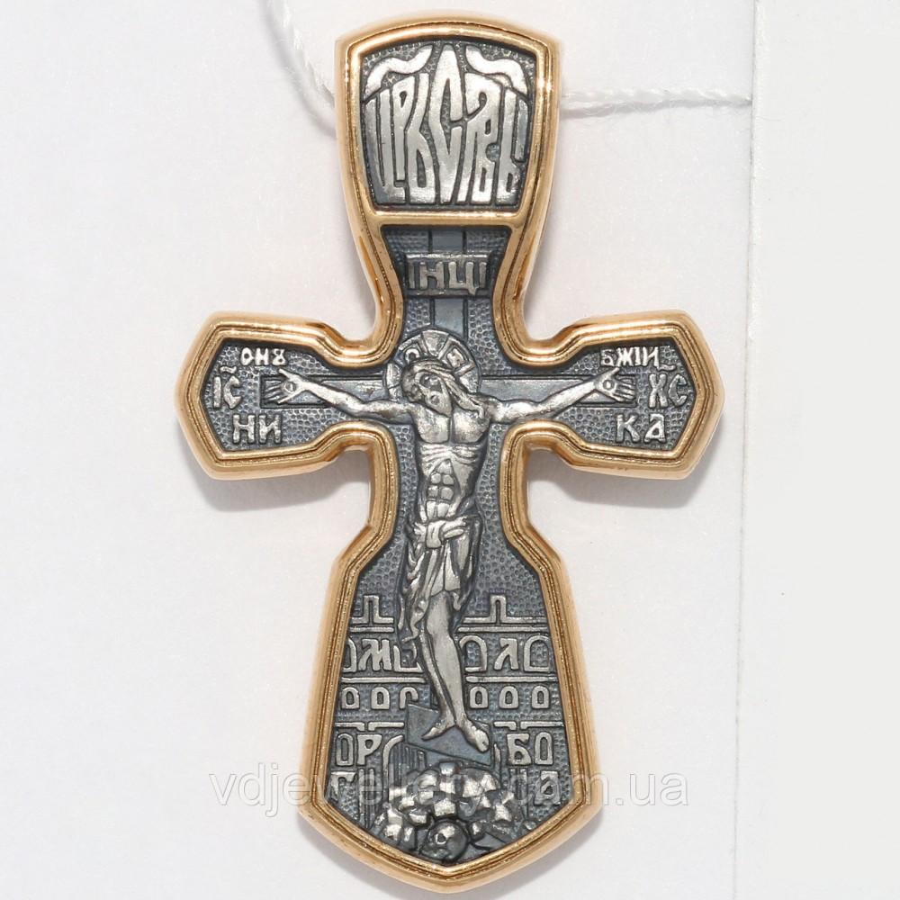 Серебряный крестик с позолотой ВКХ-41