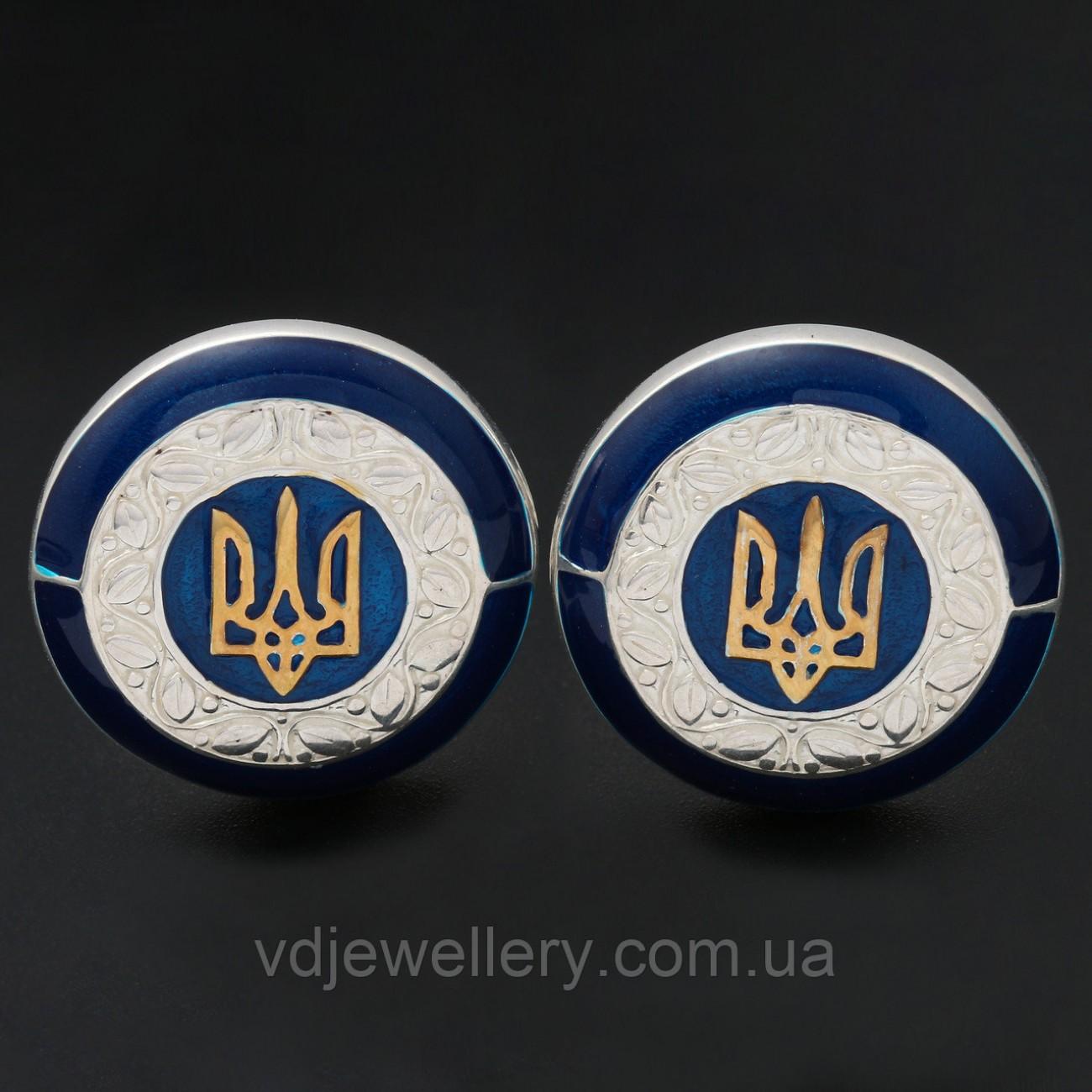"""Запонки серебряные """"Трезубец"""" 1СЖ"""