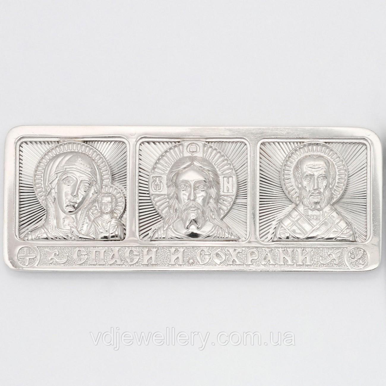 Серебряная дорожная икона ИХ-16
