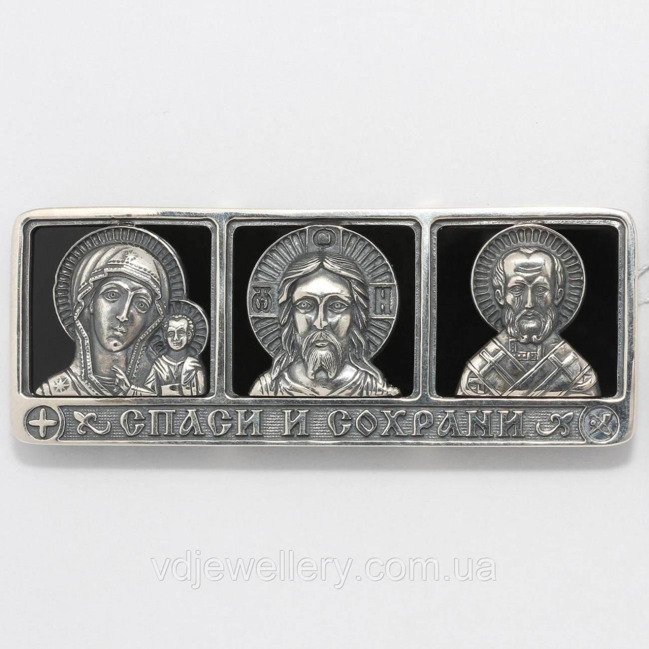 Серебряная дорожная икона ИХ-14