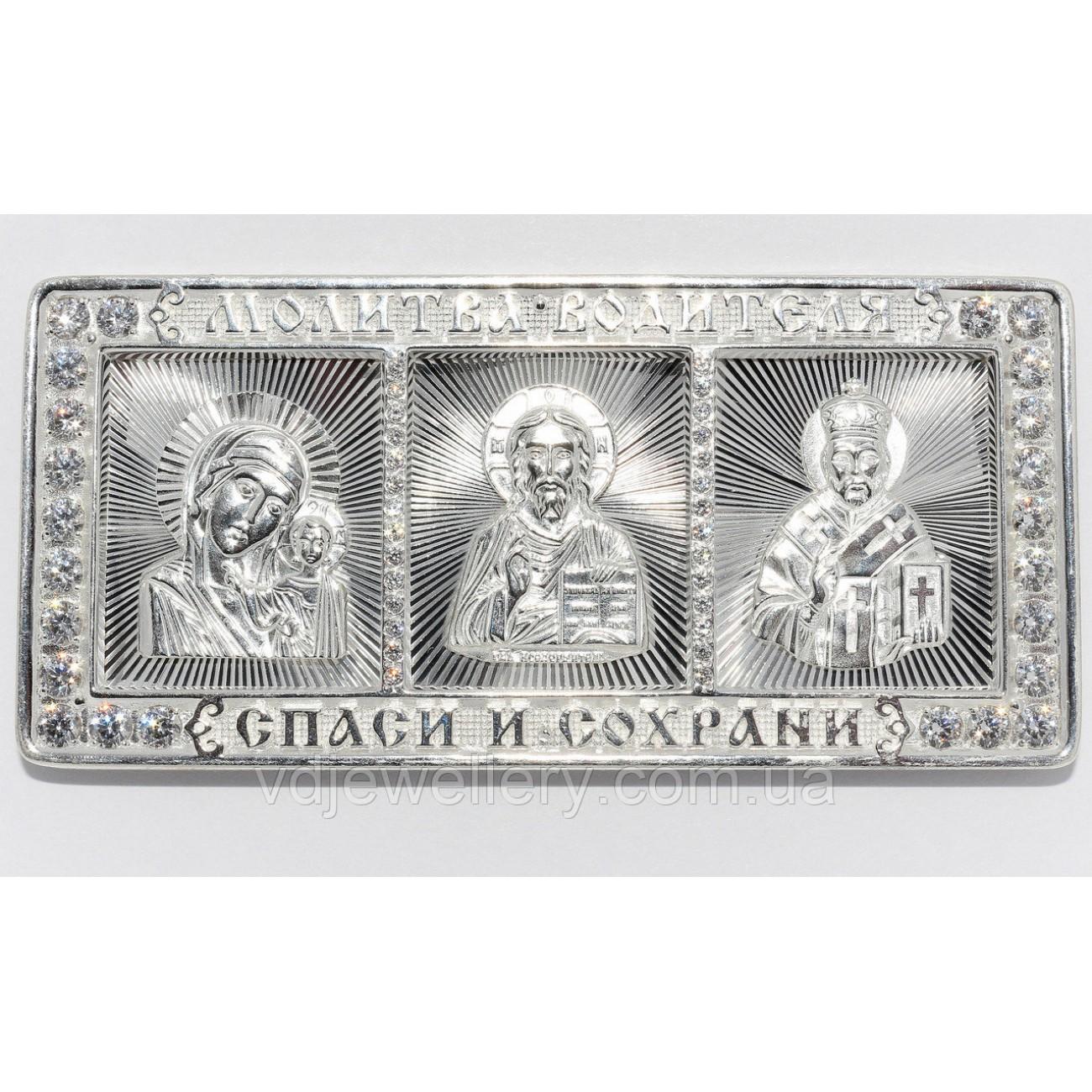Серебряная дорожная икона ИХ-03