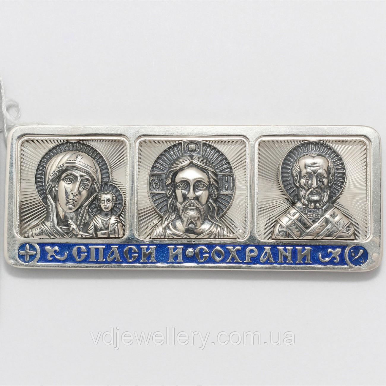 Серебряная дорожная икона ИХ-15