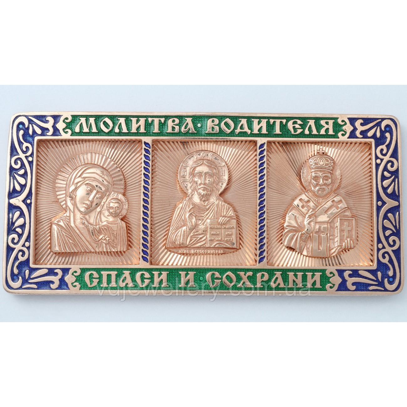 Серебряная дорожная икона ИХ-01