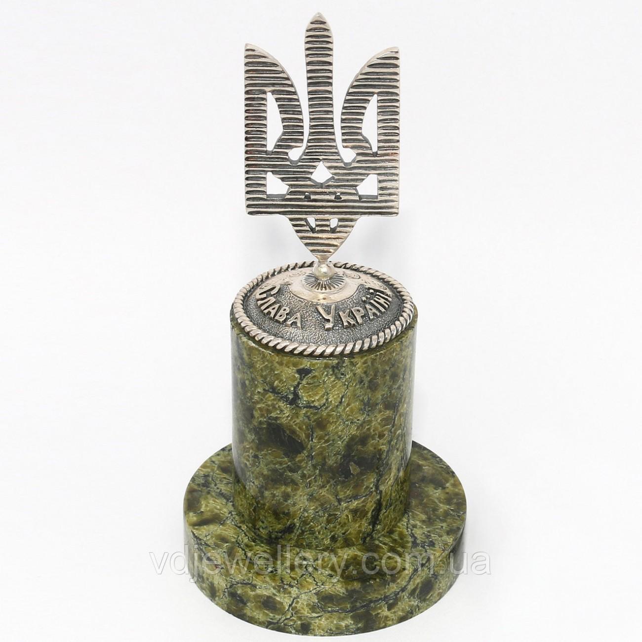 """Серебряный сувенир """"Герб Украины"""""""
