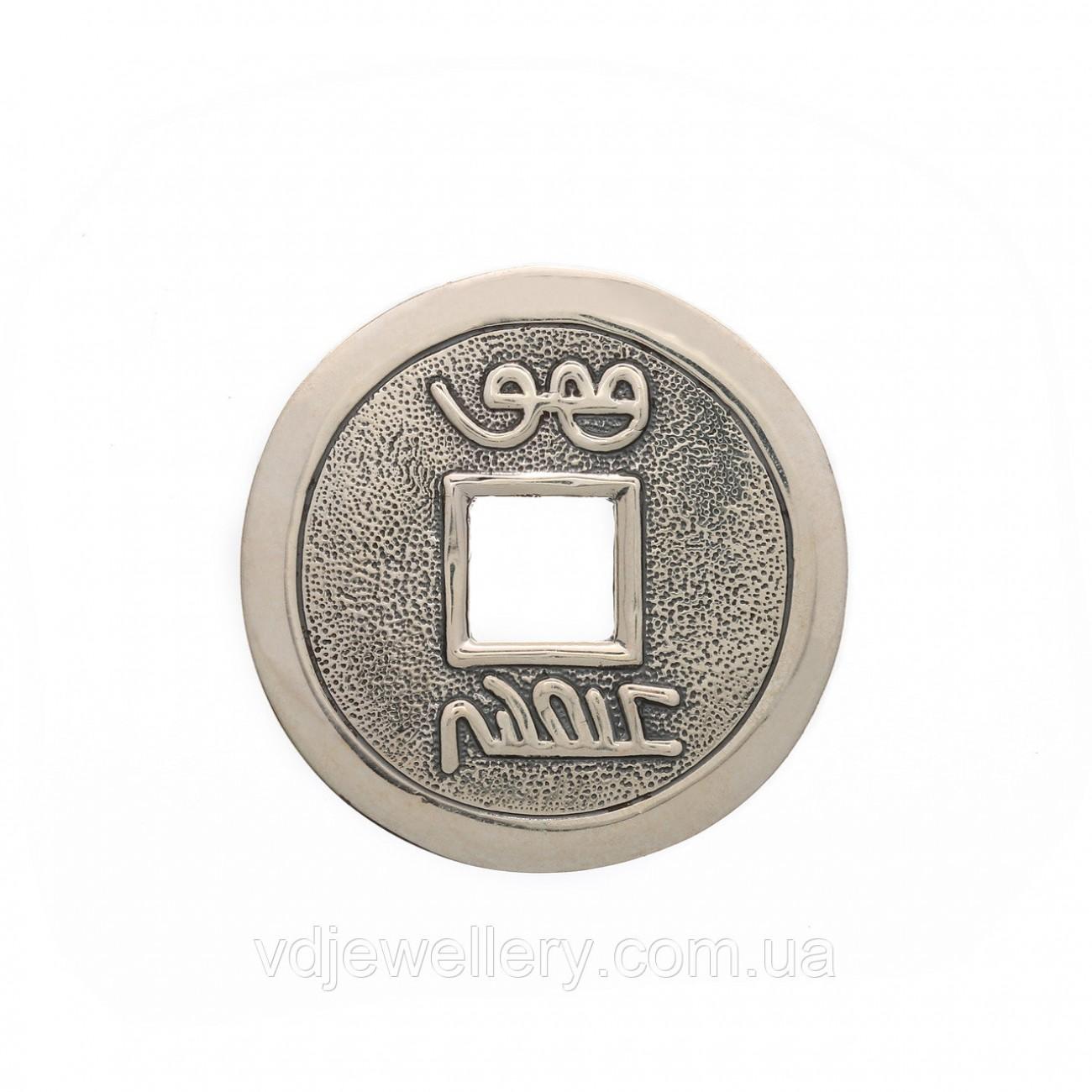 Серебряная сувенирная монета 8100356